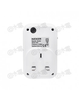 Nexer N09 Remote Socket