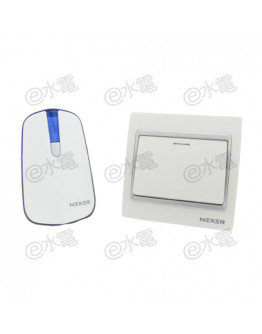 Nexer N528 Wireless Digital Door Bell
