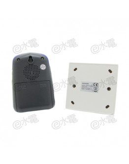 Nexer N548 Wireless Digital Door Bell