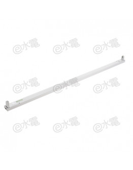 PAK A02 LED Tube Fitting for 1 x LED T8 Tube 1233mm (Exclude Lamp)