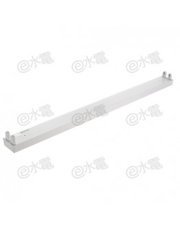 PAK A02 LED Tube Fitting for 2 x LED T8 Tube 1233mm (Exclude Lamp)