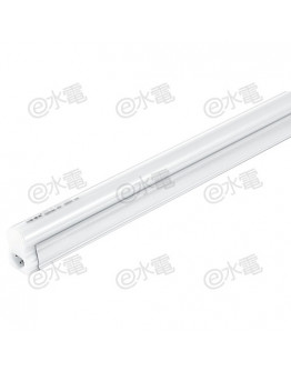 PAK Linkable LED T5 Fitting 12W 4000K 900mm