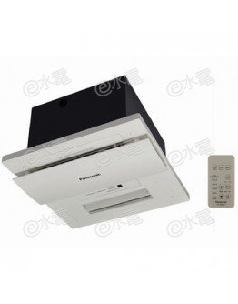 Panasonic FV-30BG3H Slim Type Ceiling Mount Thermo Ventilator with remote control (White)
