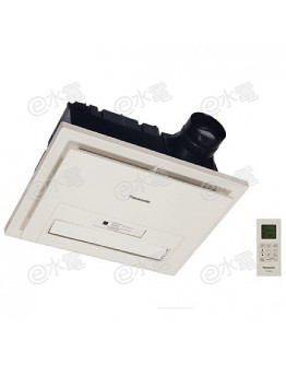 Panasonic FV-40BE2H Deluxe Type Ceiling Mount Thermo Ventilator with remote control (White)