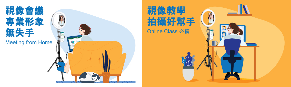 eSD_banner_ring_light_promo